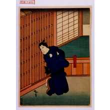 Utagawa Hirosada: 「でつち長吉」 - Waseda University Theatre Museum