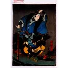 Utagawa Yoshitoyo: 「伴田右衛門」 - Waseda University Theatre Museum
