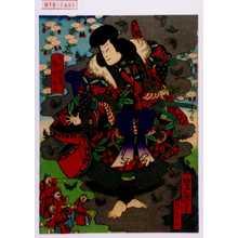 Utagawa Yoshitaki: 「犬山道節 実川延若」 - Waseda University Theatre Museum
