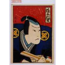 Torii Kiyosada: 「塩谷判官」 - Waseda University Theatre Museum