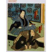 Utagawa Kunikazu: 「堀部弥二兵衛」「嵐吉三郎」「加村左京」「坂東亀蔵」 - Waseda University Theatre Museum