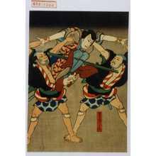 Utagawa Hirosada: 「春道次郎左衛門」 - Waseda University Theatre Museum