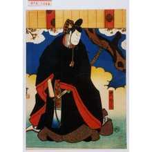 歌川広貞: 「黒ぬし」 - 演劇博物館デジタル