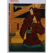 Utagawa Hirosada: 「菅丞相」 - Waseda University Theatre Museum