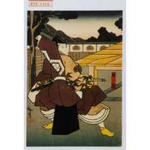 Utagawa Hirosada: 「輝国」 - Waseda University Theatre Museum