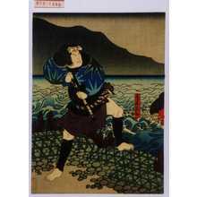 歌川広貞: 「鳥居又助」 - 演劇博物館デジタル