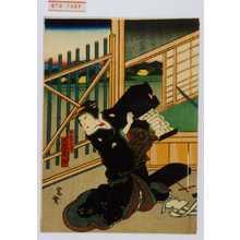 宗広: 「女房千代」「大谷友松」 - Waseda University Theatre Museum