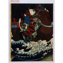 Utagawa Hirosada: 「小栗判官」 - Waseda University Theatre Museum