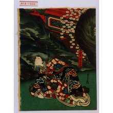 Kano Shugen Sadanobu: 「雪ひめ」 - Waseda University Theatre Museum