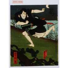 Utagawa Yoshitaki: 「瀧口郷助」「嵐吉三郎」 - Waseda University Theatre Museum
