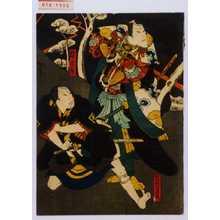 Utagawa Hirosada: 「斬波左衛門」「猿次郎」 - Waseda University Theatre Museum