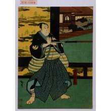 Utagawa Hirosada: 「唐木政右衛門」 - Waseda University Theatre Museum