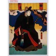 Utagawa Hirosada: 「黒ぬし」 - Waseda University Theatre Museum