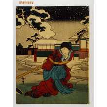 Utagawa Hirosada: 「浦さと」 - Waseda University Theatre Museum
