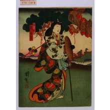 Utagawa Yoshitaki: 「山姥」「嵐璃寛」 - Waseda University Theatre Museum