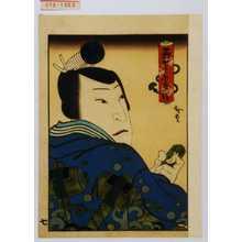 Utagawa Hirosada: 「悪七兵衛景清」 - Waseda University Theatre Museum