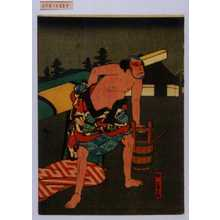 Utagawa Hirosada: 「奴 鹿蔵」 - Waseda University Theatre Museum