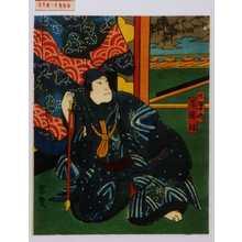 宗広: 「堤畑十作」「嵐璃☆」 - Waseda University Theatre Museum