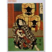 Utagawa Yoshitaki: 「岩川次郎吉」「嵐吉三郎」 - Waseda University Theatre Museum