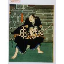 Utagawa Kunikazu: 「田上三右衛門」 - Waseda University Theatre Museum