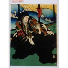 Utagawa Yoshitaki: 「斎藤太郎左衛門 中むら雀右衛門」 - Waseda University Theatre Museum