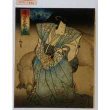 Utagawa Hirosada: 「高名武勇伝」「斎原かけゆ」 - Waseda University Theatre Museum