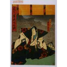 Utagawa Kunikazu: 「木下蔭狭間合戦」「真柴久吉」「中むら玉七」 - Waseda University Theatre Museum