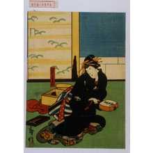 広信: 「げいこ菊の」 - Waseda University Theatre Museum