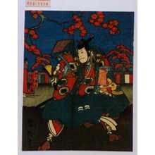 Utagawa Yoshitaki: 「細川勝元」「実川延三郎」 - Waseda University Theatre Museum