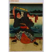 Utagawa Kunikazu: 「雷庄九郎」「中村翫雀」 - Waseda University Theatre Museum
