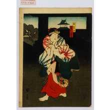 Utagawa Kunikazu: 「おなみ」「藤川友吉」 - Waseda University Theatre Museum