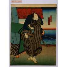 Utagawa Kunikazu: 「天川や義兵衛」「実川延三郎」 - Waseda University Theatre Museum