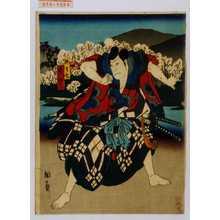 Utagawa Kunikazu: 「梅王丸」「実川延三郎」 - Waseda University Theatre Museum