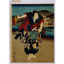 Utagawa Kunikazu: 「桜丸」「坂東彦三郎」 - Waseda University Theatre Museum