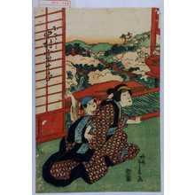 重春: 「おさと 中村富十郎」 - 演劇博物館デジタル