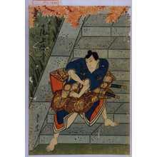 多美国: 「渡辺わたる 尾上梅幸」 - Waseda University Theatre Museum
