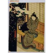 Utagawa Hirosada: 「下女おせつ」 - Waseda University Theatre Museum