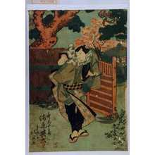北英: 「唐犬十兵衛 浅尾与六」 - Waseda University Theatre Museum