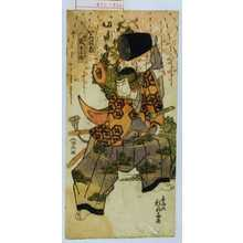 Shunkosai Hokushu: 「いろは蔵」「飯田たもんの守 嵐吉三郎」 - Waseda University Theatre Museum