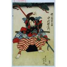 Shunkosai Hokushu: 「佐々木四郎高綱 中村歌右衛門」 - Waseda University Theatre Museum
