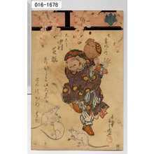 よし国: 「七変化ノ内」「大こく 中村芝翫」 - Waseda University Theatre Museum