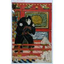 Shunkosai Hokushu: 「石川五右衛門 中村歌右衛門」 - Waseda University Theatre Museum