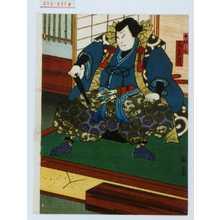 Utagawa Kunikazu: 「兵部之助 尾上多見蔵」 - Waseda University Theatre Museum