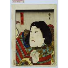 Utagawa Hirosada: 「敦盛」 - Waseda University Theatre Museum