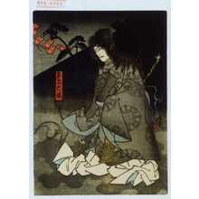 歌川広貞: 「名虎亡魂」 - 演劇博物館デジタル