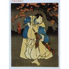 Utagawa Hirosada: 「小野ノ篁」 - Waseda University Theatre Museum