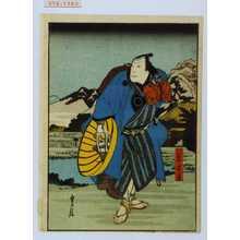 狩野秀源貞信: 「八百ヤ半兵衛」 - 演劇博物館デジタル
