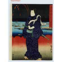 Utagawa Yoshitaki: 「玉揃浪花の大川」 - Waseda University Theatre Museum