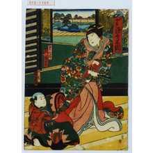 宗広: 「恋女房染分手綱」「重の井」「嵐璃寛」「三吉」「嵐璃橘丸」 - Waseda University Theatre Museum