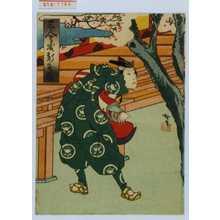 Utagawa Hirosada: 「三人万歳新玉筆」 - Waseda University Theatre Museum